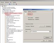 AMD64CA driver